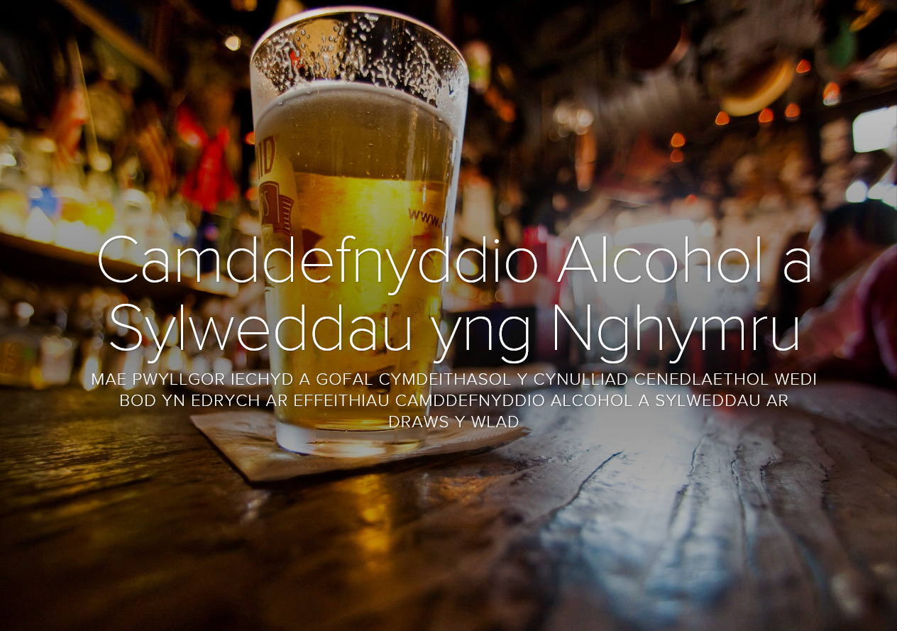 Alcohol slate screenshot