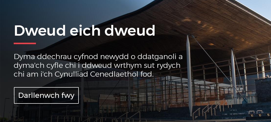Creu Senedd i Gymru